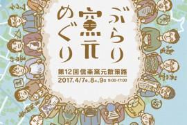 0209 Shigaraki_final_omote