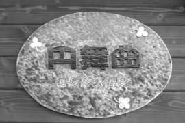 vol04_プロフ森田治様--