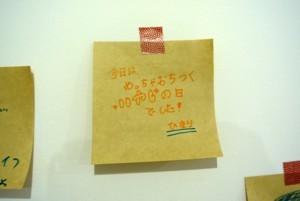 DSC_8850-