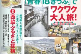 201702_coopステーション表紙