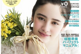 20170522_レイウエディング6_表紙(登り窯フォトウエディング)