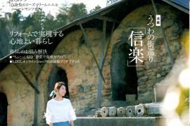 20170522_i-mate club vol.64 表紙