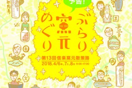 0922 Burari_hagaki