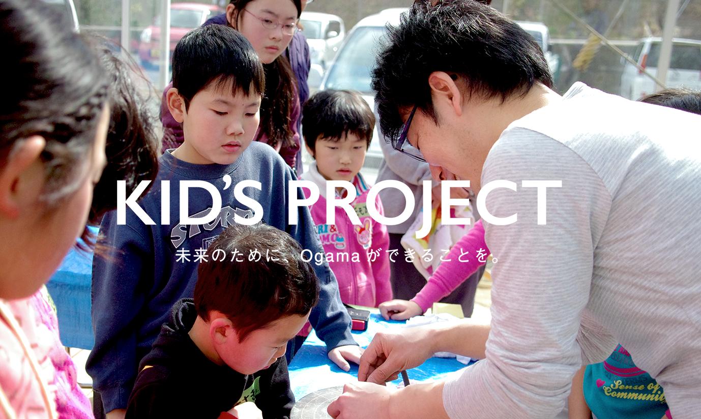 kids_top1