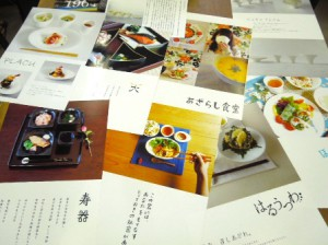 201306-07_一汁一菜展_滋賀県大生活デザ課題作品展