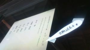 20130412-0624_Ogama企画展(作家7人展)会期延長