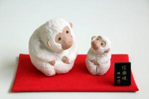eto16-01 迎春申 親子セット